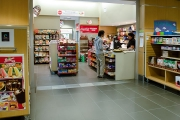 Snacks and convenience store items are available at the UBC Gage Mini-Mart.